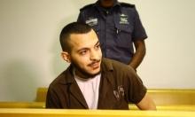 المحكمة تناقش التماس درعي بسحب مواطنة علاء زيود