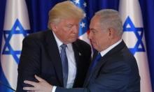نتنياهو: لا ضمانات غير محدودة من ترامب تجاه القضية الفلسطينية
