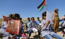 إسرائيل توسع تدريس المنهاج الإسرائيلي بالقدس المحتلة