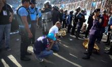 هندوراس: مقتل 4 وإصابة عشرات بتدافع بمباراة كرة قدم
