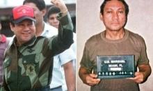 وفاة دكتاتور بنما السابق مانويل نورييغا عن 83 عاما