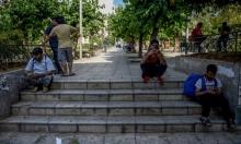 تقرير: آلاف الغزيين يطلبون اللجوء في اليونان