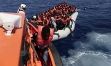 مصرع 58 مهاجرا وأكثر من 100 مفقود في المتوسط