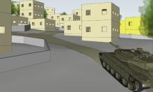 الجيش الإسرائيلي يدشن منشأة تدريب استعدادا لاحتلال بلدات لبنانية