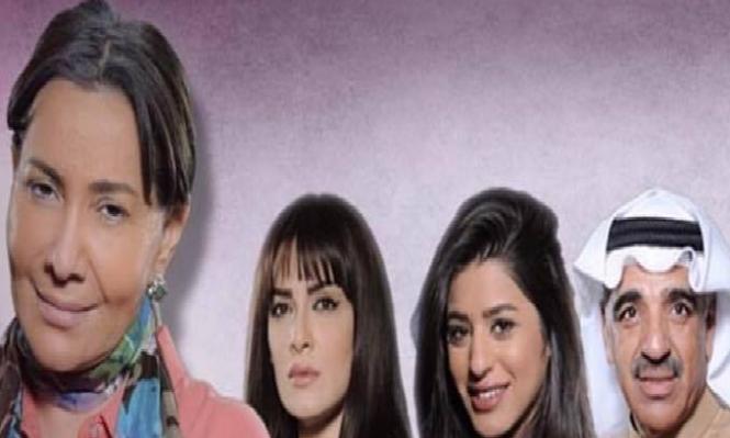 شاهد مسلسل إقبال يوم أقبلت الحلقة 29 رمضان 2020 عرب 48