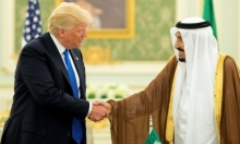 """""""الديمقراطية السعودية"""" تربك الخارجية الأميركية"""