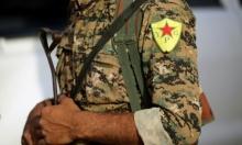 البنتاغون يباشر تسليم أسلحة للمقاتلين الأكراد في سورية