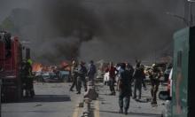 "قتيل ومصابون من طاقم ""بي بي سي"" بانفجار كابول"