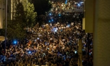 تواصل الاحتجاجات الشعبية في منطقة الريف بشمال المغرب