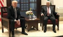 عباس يؤكد غضب ترامب أثناء لقائهما ببيت لحم