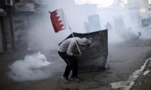 """القضاء البحريني يحل جمعية """"وعد"""" الليبرالية المعارضة"""
