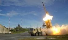 أميركا: الدفاع الصاروخي يفوق تهديد الصواريخ العابرة للقارات