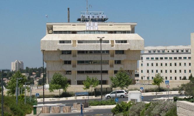 بنك إسرائيل يصدر مسحا شاملا حول الجهاز المصرفي