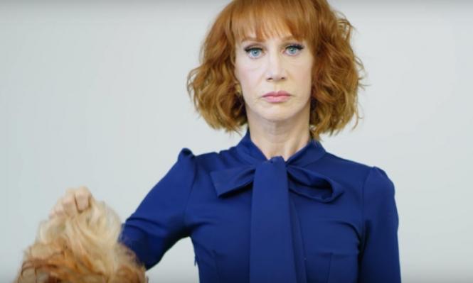حملت رأسه ملطخا بالدماء... كيف رد ترامب على الممثلة الكوميدية كاثي غريفن؟