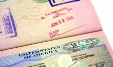 الإدارة الأميركية تقرّ تشديد إجراءات الحصول على تأشيرة
