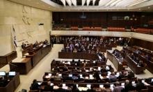 مشروع قانون يقضي بانتخاب الكنيست لرئيس المحكمة العليا