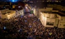 تواصل الاحتجاجات لليلة السادسة بشمال المغرب