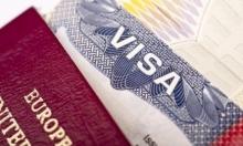تشديدات جديدة على تأشيرة الدخول إلى أميركا