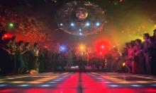 عرض أشهر ساحات الرقص السينمائية للبيع في مزاد علني