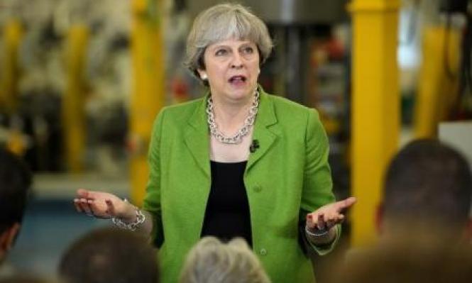 استطلاع: تقلص الفجوة بين المحافظين والعمال قبيل الانتخابات البريطانية