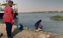 """اهمسوا بها بعيدا عن الإعلام: """"المياه في مصر ملوثة"""""""