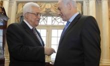 استطلاع: أغلبية الإسرائيليين لا يرون احتمالا لاتفاق مع الفلسطينيين