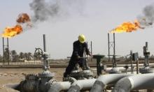 هبوط النفط بعد انسحاب أميركا من اتفاقية المناخ