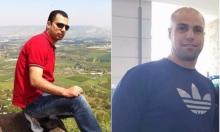 كفر قاسم: أمر حظر نشر حول جريمة قتل صرصور وعامر