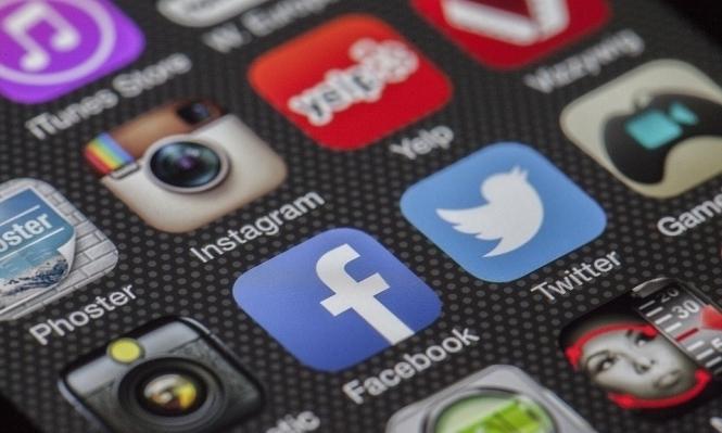 """""""مواقع التواصل زادت وتيرة حذف المضامين التحريضية"""""""