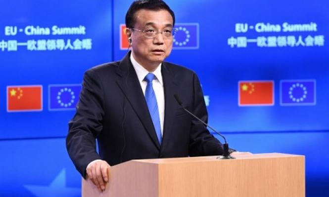 القمة الصينية الأوروبية تفشل في الاتفاق حول التغيرات المناخية
