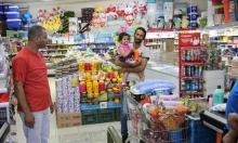 الاستهلاك في رمضان: بين الرغبة والحاجة