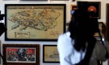 """خريطة """"والت ديزني"""" الأولى للبيع بسعر قد يصل إلى 900 ألف دولار"""