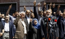 حماس: لم يطلب منا أحد مغادرة قطر
