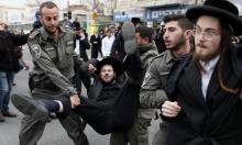 """مواجهات بين """"الحريديم"""" والشرطة بالقدس"""