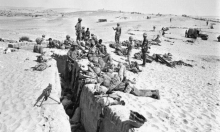 تقرير مؤتمر خمسون عامًا على حرب حزيران 1967: مسارات الحرب وتداعياتها