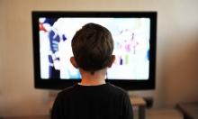 التلفزيون في غرف الأطفال يعرضهم للبدانة