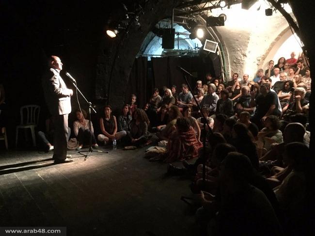 """يافا: حضور كبير في أمسية """"دفاتر السجن"""" بمسرح السرايا"""