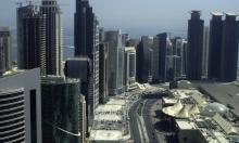 قطر تأسف لقرار السعودية والإمارات والبحرين قطع العلاقات