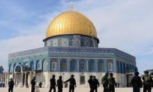 فاطمة خضر: شاهدة على احتلال القدس