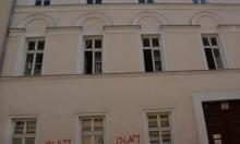 النمسا: الاعتداءات العنصرية برمضان تثير مخاوف المسلمين