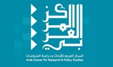 أزمة العلاقات الخليجية- القطرية: في أسباب الحملة ودوافعها