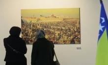 فلسطين حكاية ولون: السرد بالألوان في معرض فني بمدينة نابلس