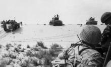 العمليات العسكرية يوما بيوم في حرب حزيران 1967