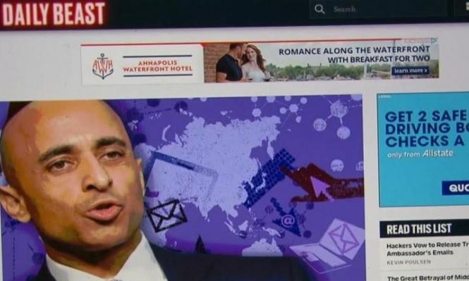 بريد السفير الإماراتي: دعم انقلابات واستعانة بلوبي صهيوني ضد قطر