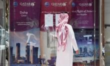 """""""يديعوت أحرونوت"""" تلمح لدور استخباري إسرائيلي بالأزمة مع قطر"""