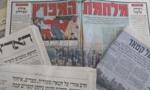 نشوة إسرائيلية بعد الأزمة الخليجية