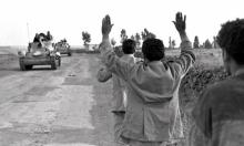عرض ونقاش فيلم: النكسة.. دروس وعبر | القدس
