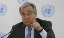 غوتيريس: إنهاء الاحتلال وحل الدولتين هو السبيل الوحيد