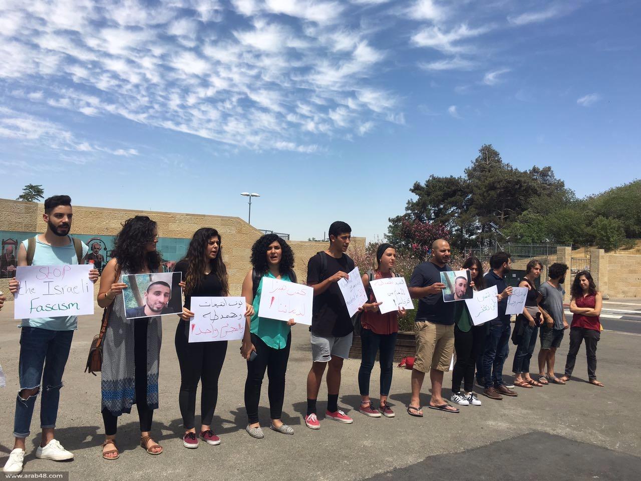 الطلاب العرب بجامعة القدس يتظاهرون ضد جرائم الشرطة