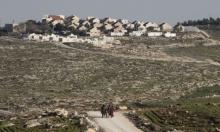 إسرائيل تصادق على مشاريع استيطانية بضمنها إقامة مستوطنة جديدة